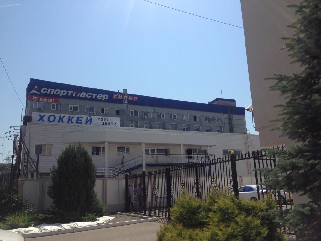 Хоккейный центр в Уфе открыт !!