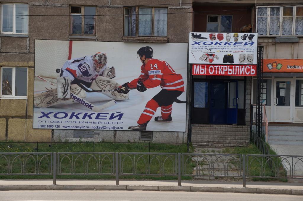 Открылся магазин в г.Магнитогорск !!
